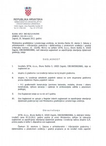 sital-doo-licence-g-i-h-1st-page